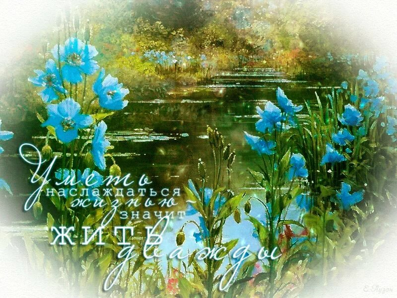 Матери открытка, открытки пейзажей с надписями