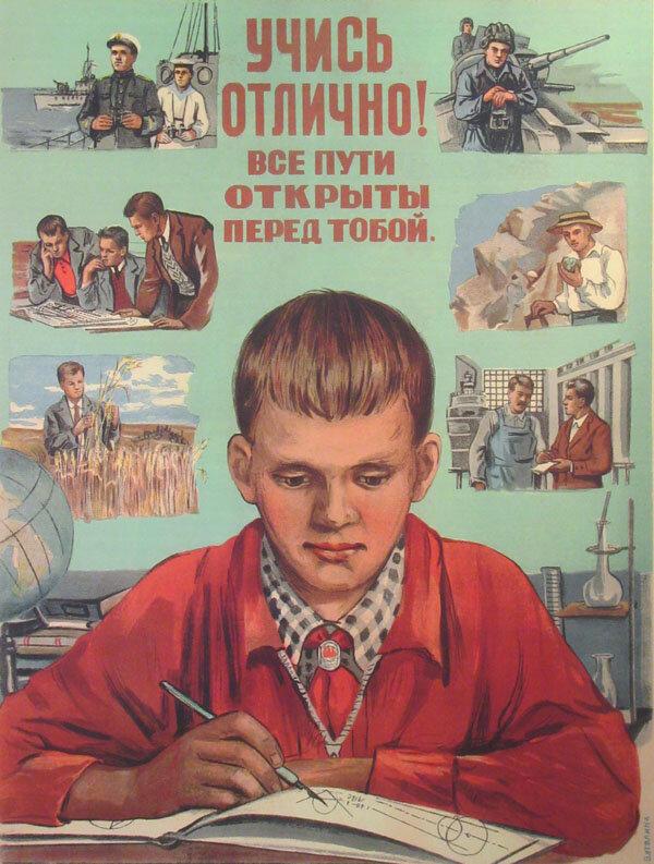 пожалуйста, постеры про школу знакомства днепр найди