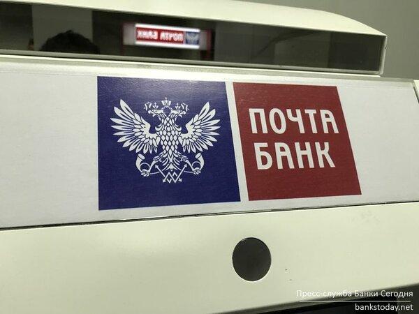 в каком банке дают кредит с 19 лет в казахстане
