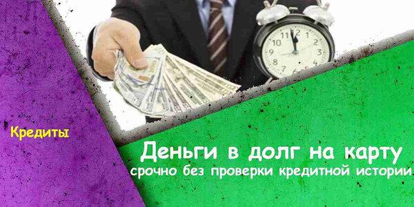 Оформить кредит в убрир банке