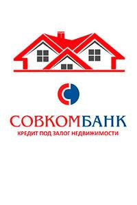 Совкомбанк кредитная карта онлайн заявка