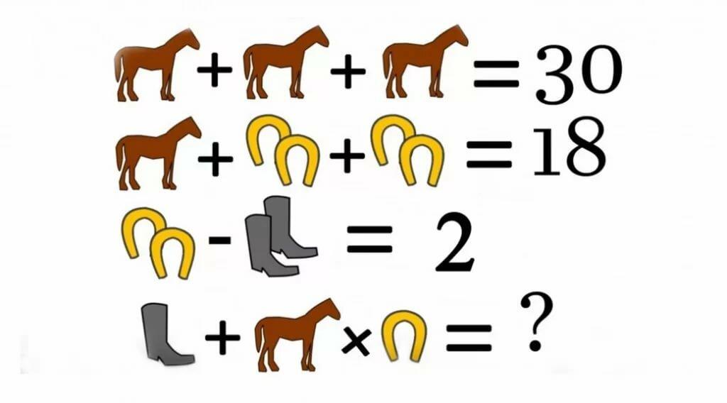 математические примеры в картинках на логику с ответами нет