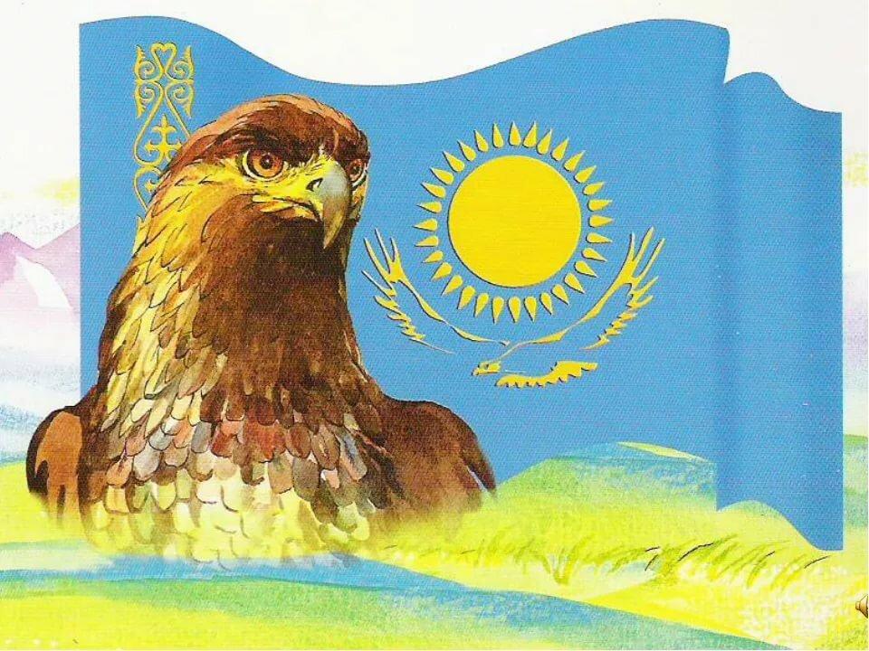 Картинки ко дню независимости казахстана для детей