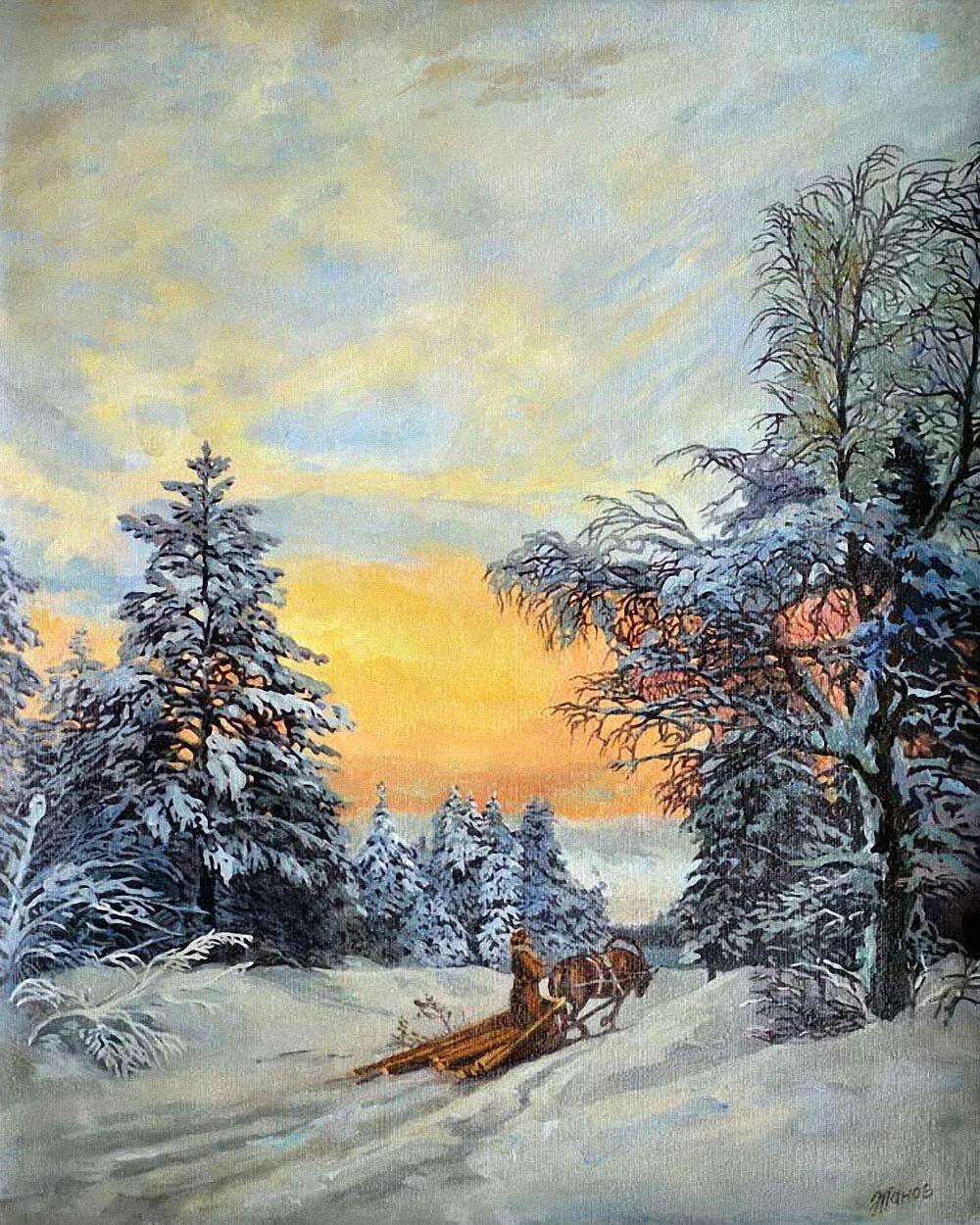 Фотографии облаков зимой канал