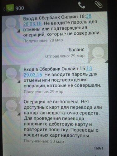 Где заказать кредитную историю в москве