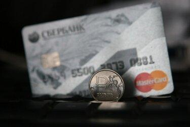 Рассчитать кредит на авто беларусбанк