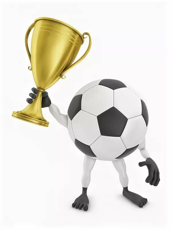 Поздравления с победой в турнире по футболу