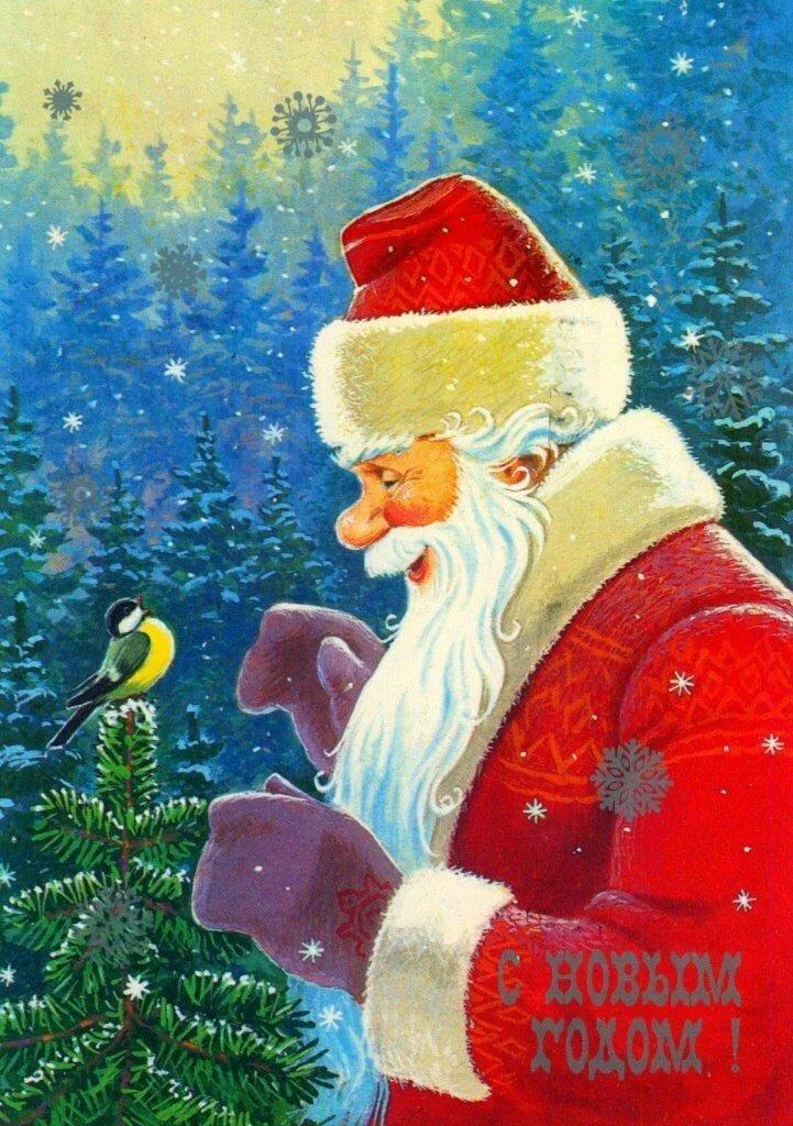 Дед мороз открытка ссср, отпуска картинки прикольные