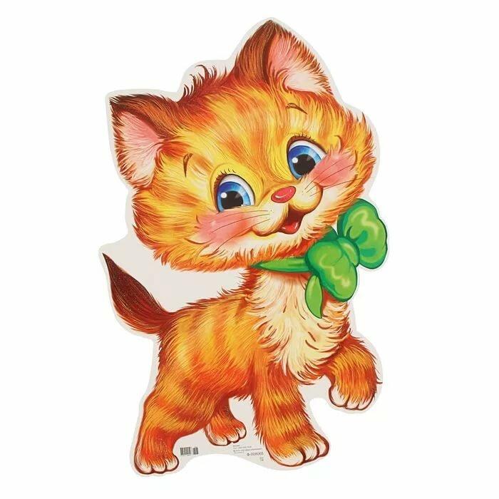 Для, детские картинки котенок
