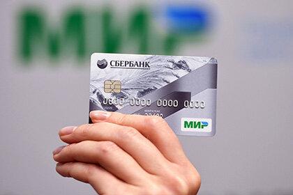 можно ли взять онлайн кредит на карту другого человека сбербанк минимальный кредит наличными