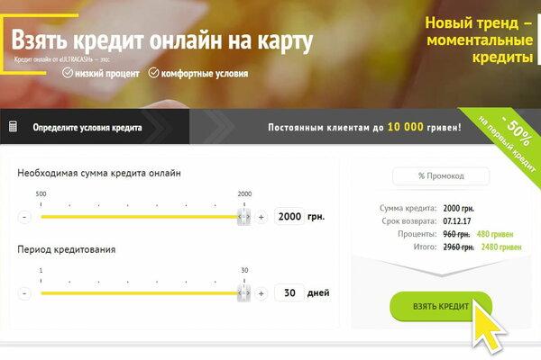 фактура левобережный банк онлайн вход
