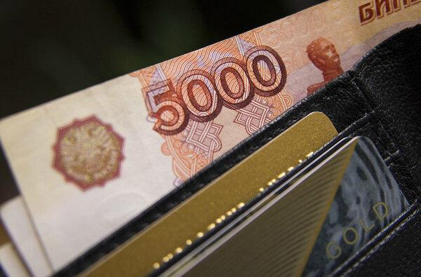 если закрыть кредит досрочно вернут ли процентыбыстро взять займ на карту сбербанка онлайн безотказно без паспорта