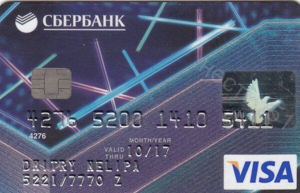банк хоум кредит казахстан