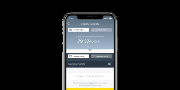 Как взять кредит с мобильного телефона как взять кредит на досрочное погашение ипотеки