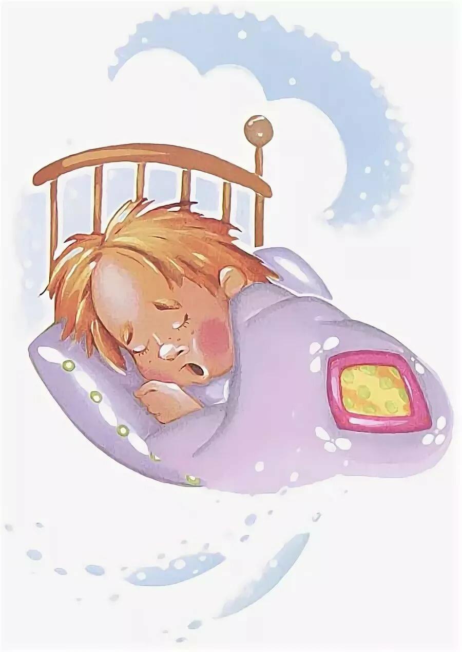 сияющая картинки для сна детям каждого человека
