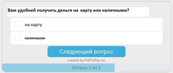 Взять кредит у частных лиц владивосток коломна онлайн кредиты