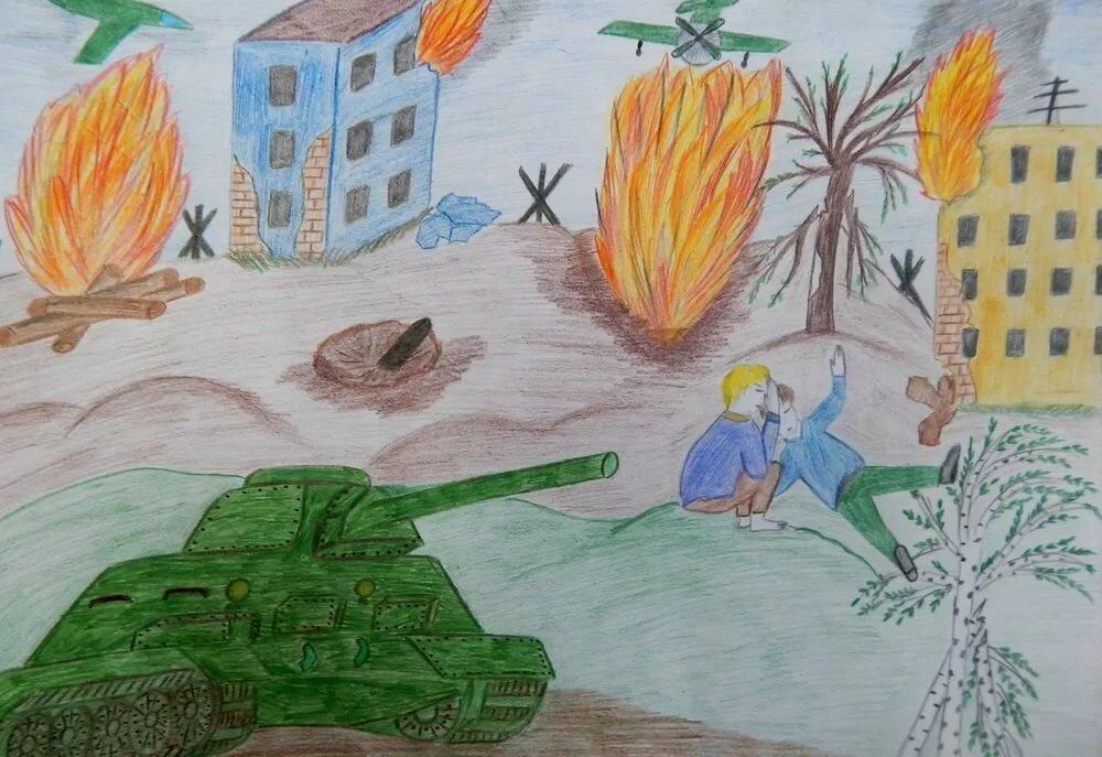 Алексеем, нарисовать картинку о войне для детей