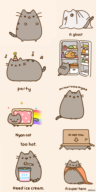 Картинки для личного дневника срисовать котики