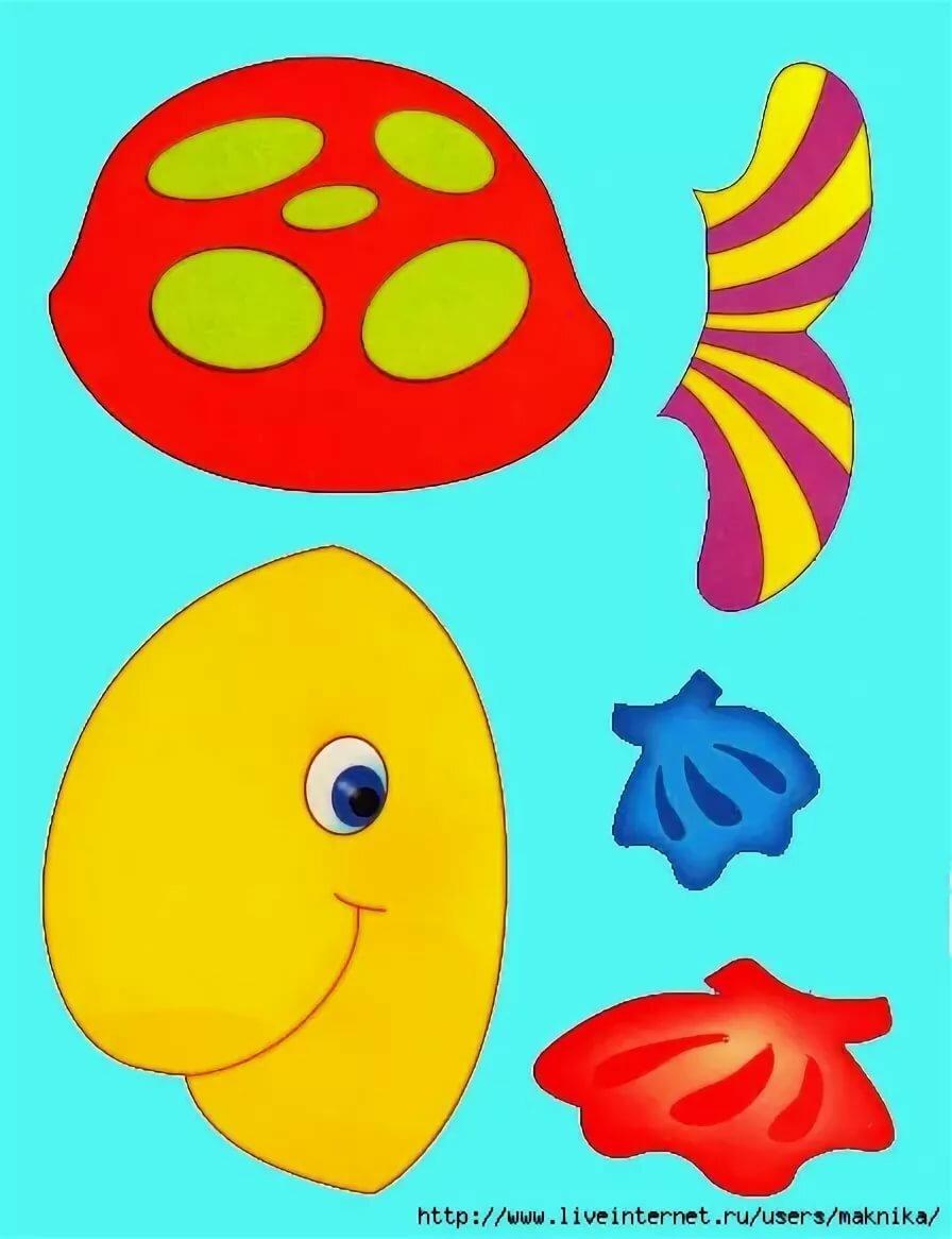 Вырезки из цветной бумаги для малышей