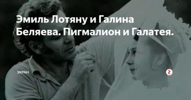 Голая Галина Беляева Видео