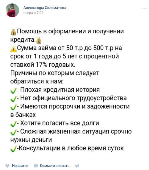 алексей воробьев занял 99 место