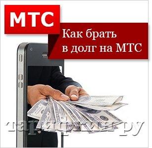 Банки партнеры ренессанс кредит банка