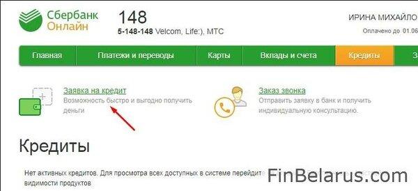 Займ 10 000 рублей онлайн срочно на карту