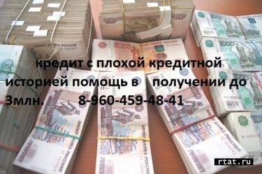 займ-экспресс официальный сайт егорьевск