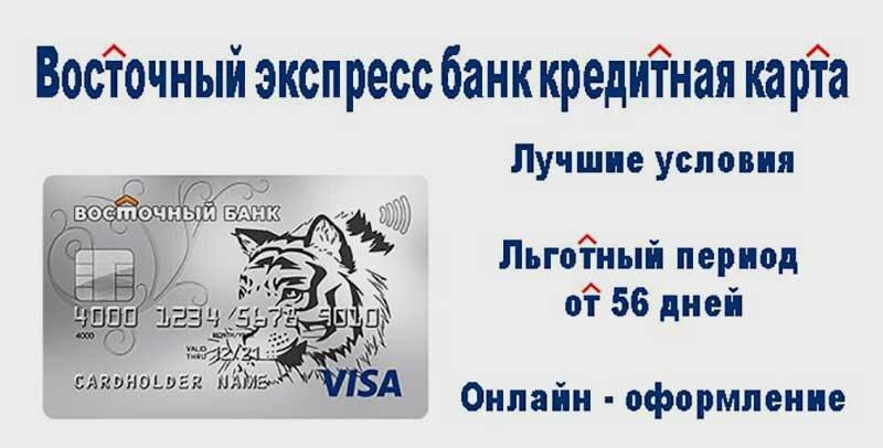 промсвязьбанк краснодар официальный сайт кредит