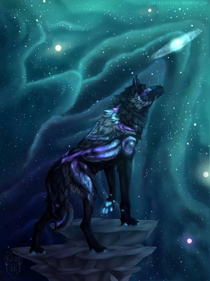 мистические арты волков вам крепкого