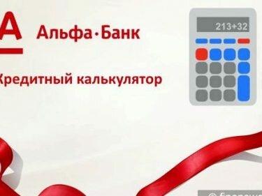 онлайн трейд санкт-петербург каталог товаров официальный сайт спб