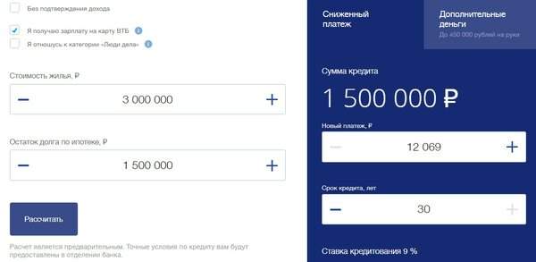 Взять кредит 500 000 втб как взять квадроцикл в кредит