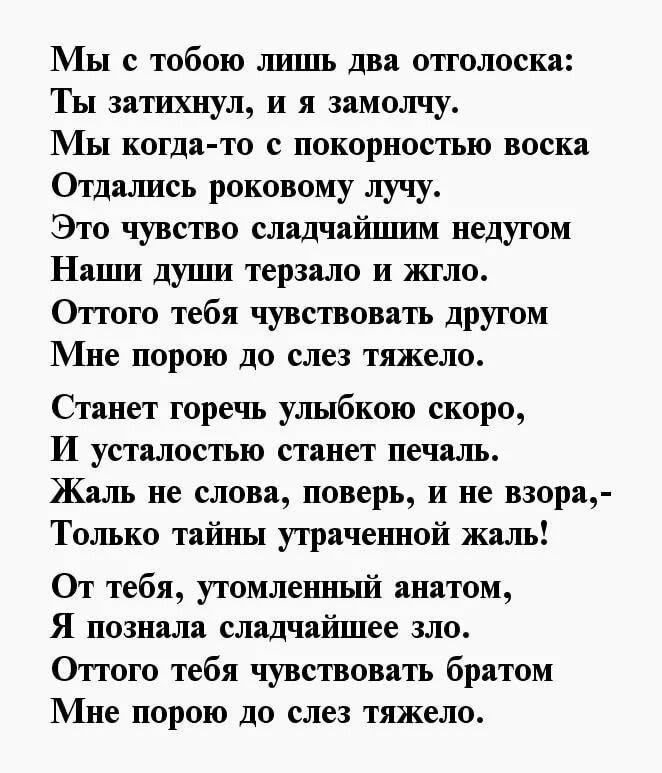 самые лучшие стихи в мире топ котором