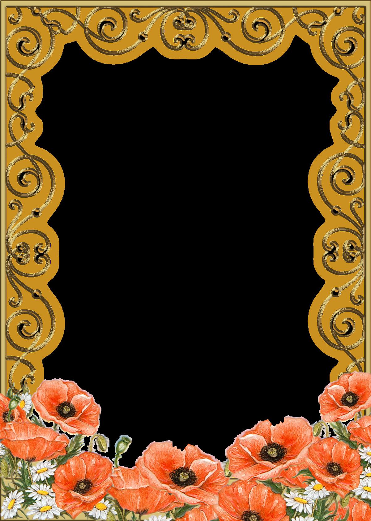 Картинка, оформление рамок для открыток