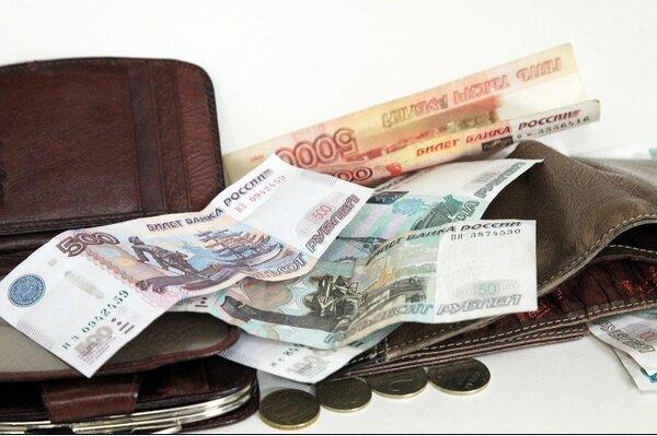 как работают облигации федерального займа