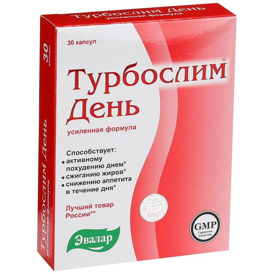 Препарат для похудения эвалар