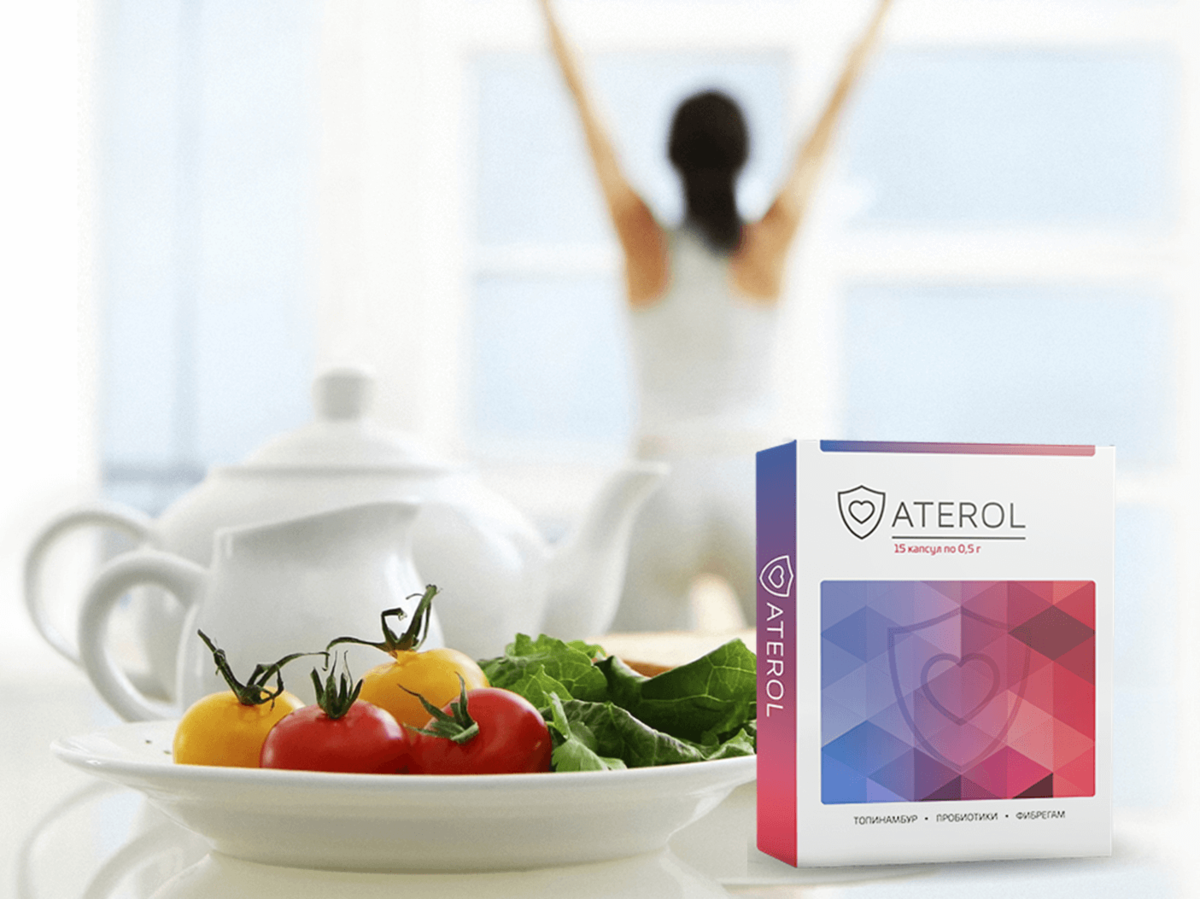 Aterol для снижения холестерина в Сызрани