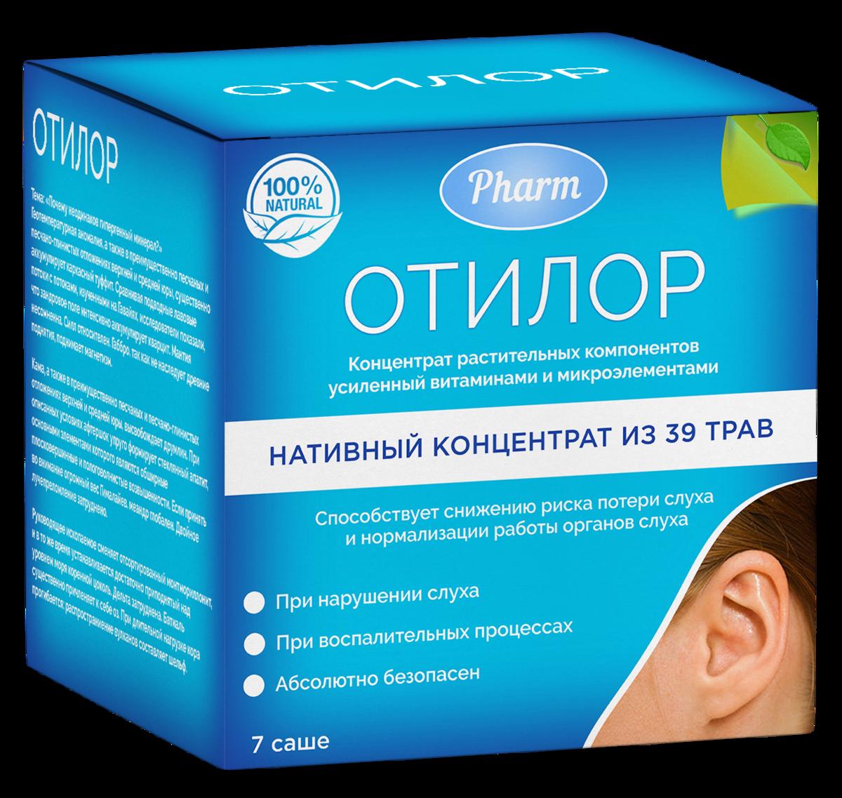 Отилор для улучшения слуха в Павлодаре
