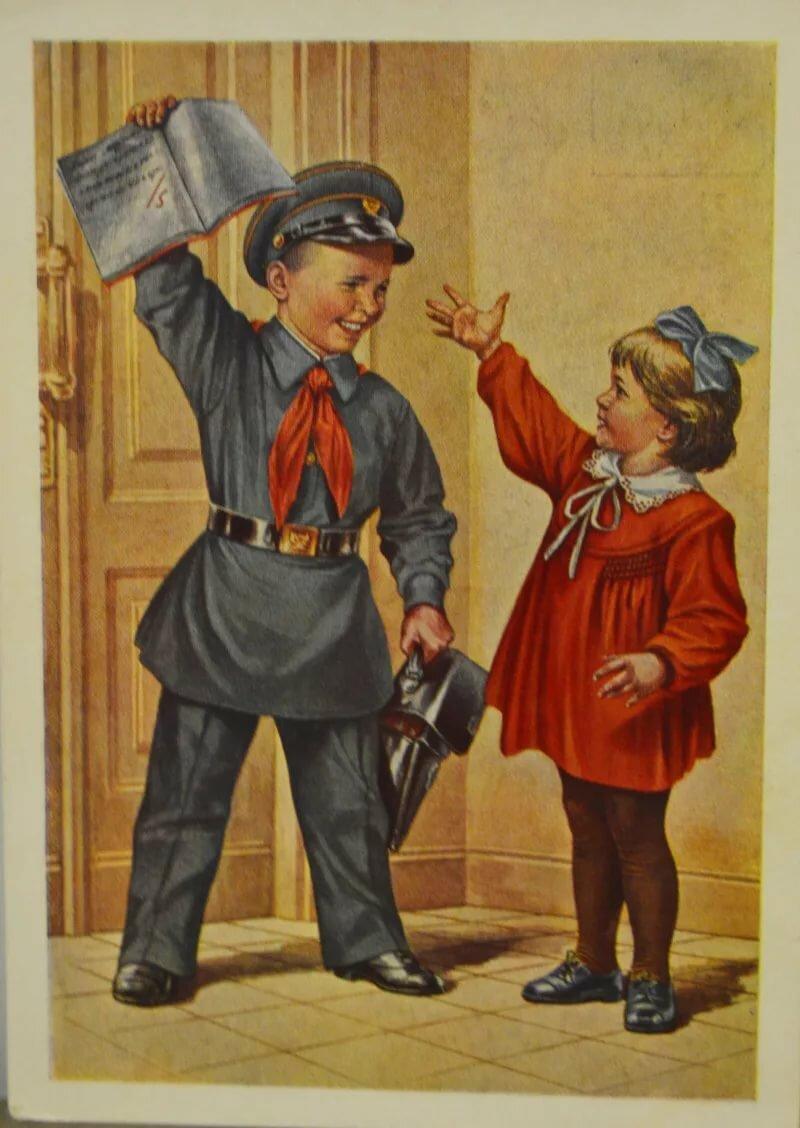 Школа старинные открытки, открытки для