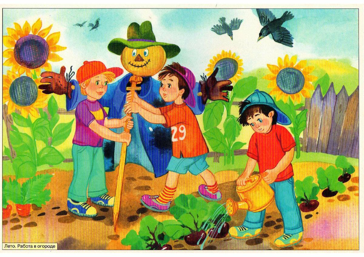 Картинки детям июнь
