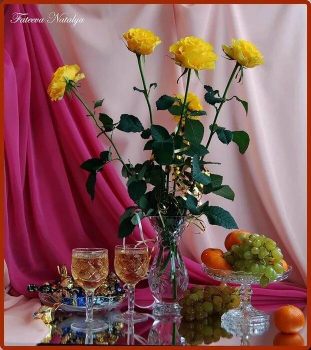Хорошего вечера картинки с цветами