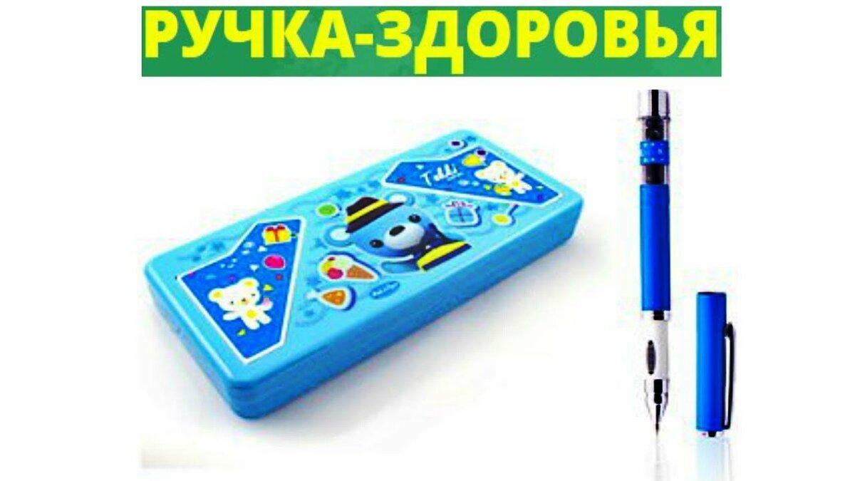 Ручка корректор-осанки в Томске