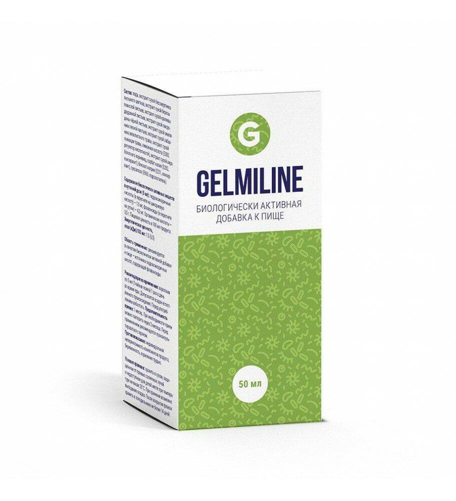 Гельмилайн для очистки организма от паразитов в Алчевске