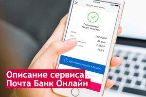 кредит в россельхозбанке онлайн заявка на кредит на карту