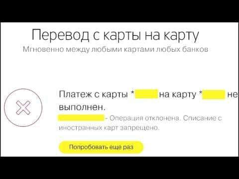 списали деньги с карты сбербанка без подтверждения по смс как вернуть оранж суши ульяновск официальный сайт