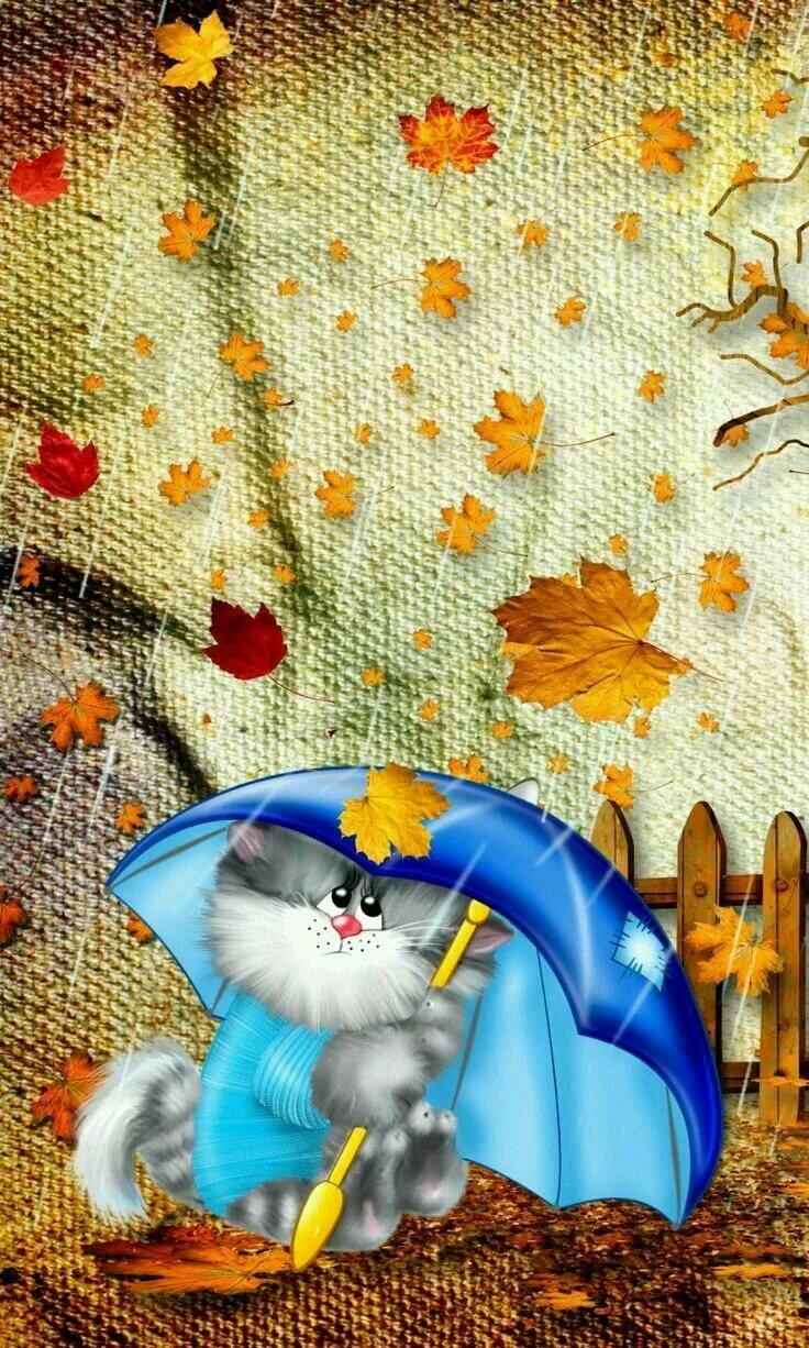 Рамочки, картинки про осень прикольные