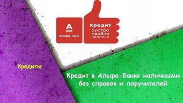 хоум кредит банк офисы в москве