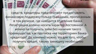 Деньги под залог автомобиль остается