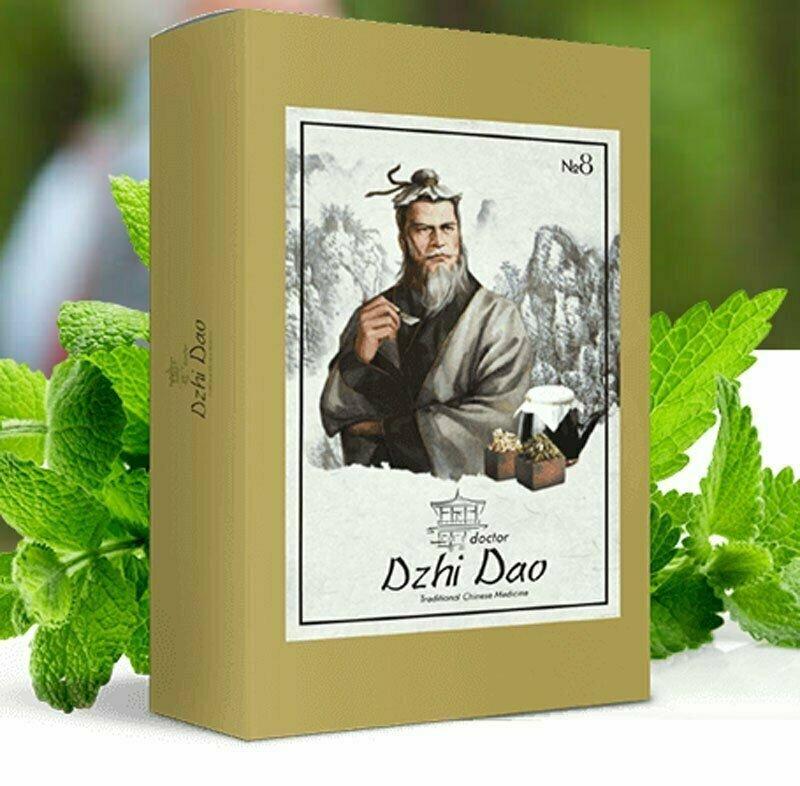 Пластырь от диабета Dzhi Dao в Муроме