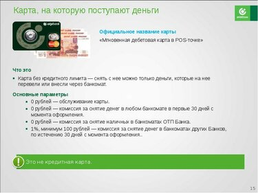 Услуги УФМС в Москве